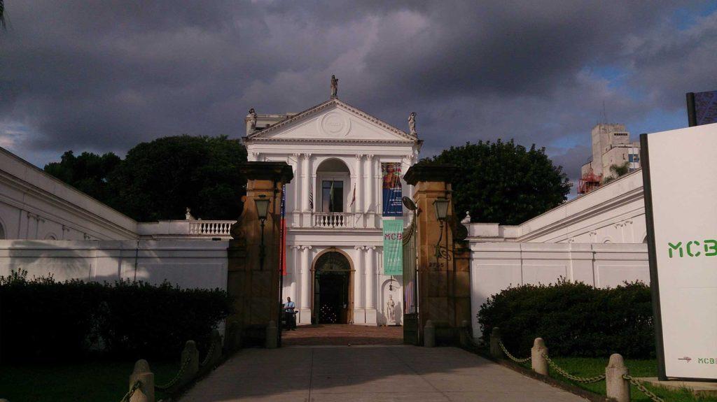 Museu da Casa Brasileira - Faria Lima