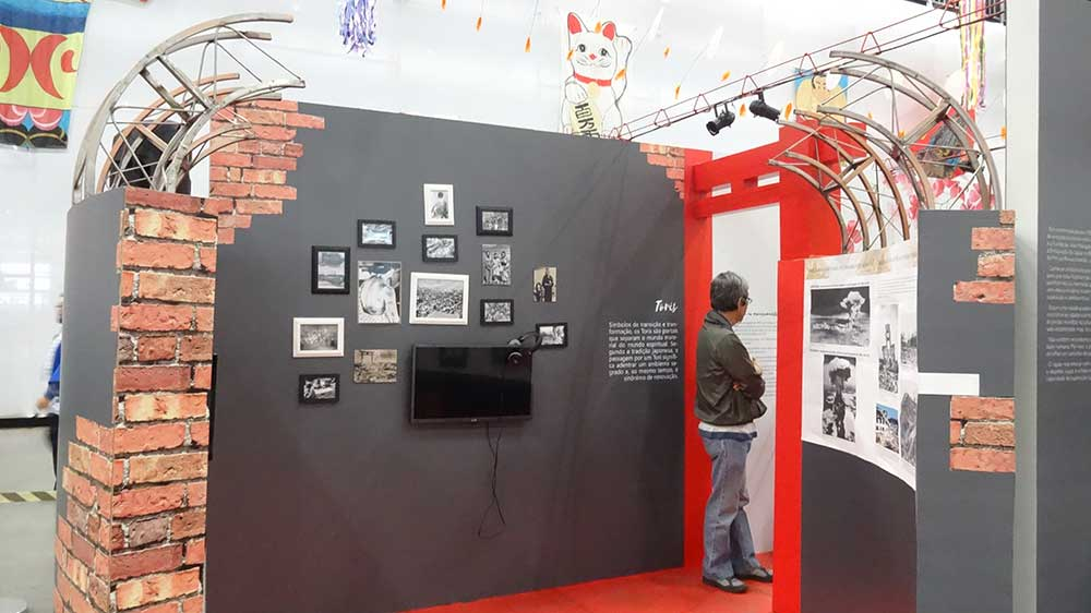 Festival do Japão - Memórias de Hiroshima e Nagasaki