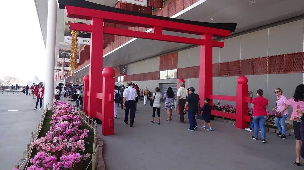 Festival do Japão - Entrada do Recinto