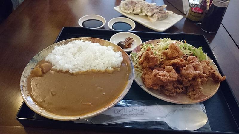 Karee - Restaurante Komei