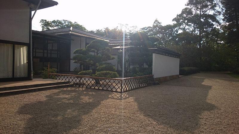 Pavilhão Japonês - Cultura Japonesa no Brasil